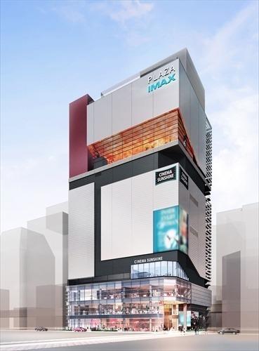 2019年、池袋に首都圏最大級のシネコンが誕生 次世代IMAXや4DXも導入