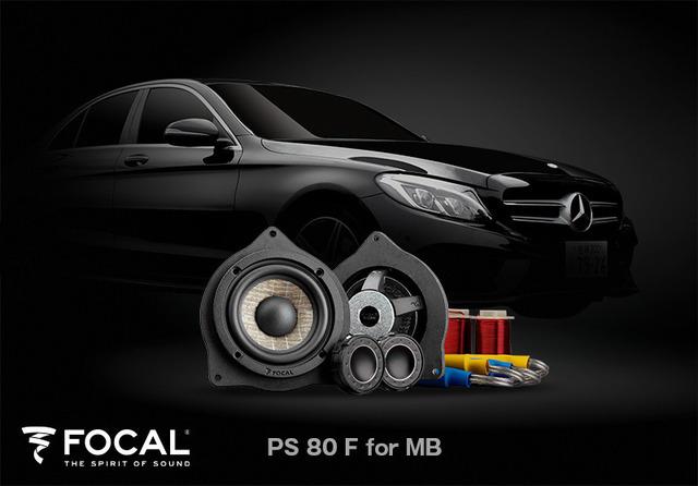 フォーカル・PS 80 F for MB