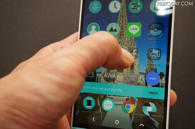 クラウドに逃がしたくないアプリはアイコンをグラブして下に向かって画面を引くと、バックアップされずにピン留めしてくれる