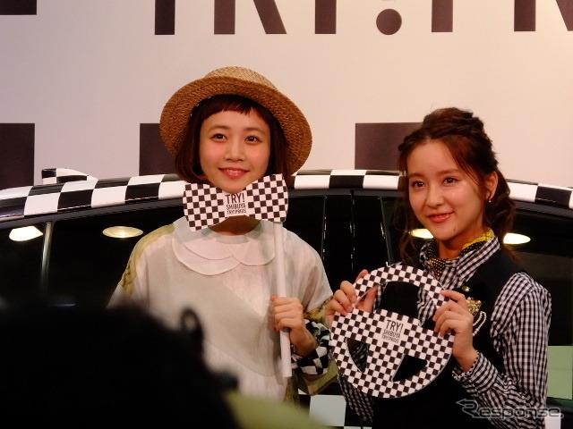 三戸なつめ、生田佳那(チェッカープリウス体験イベント「TRY! SHIBUYA TRY! PRIUS」、8月11~14日、渋谷にて)