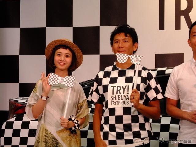 チェッカープリウス体験イベント「TRY! SHIBUYA TRY! PRIUS」、8月11~14日、渋谷にて