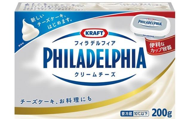 森永乳業 クリームチーズ「クラフト フィラデルフィアクリームチーズ」