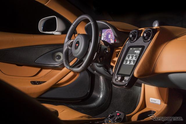 マクラーレン 570GT by MSOコンセプト