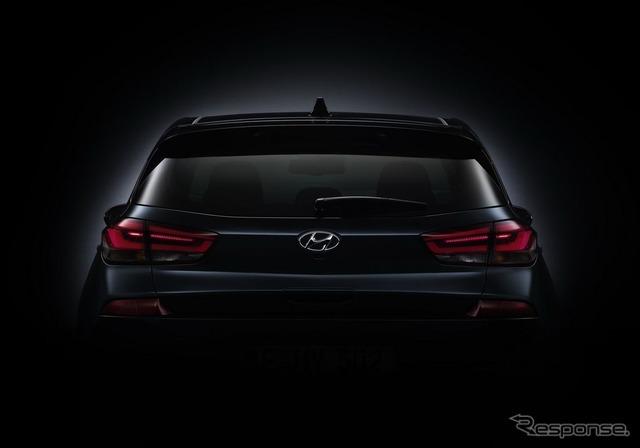 新型ヒュンダイ i30 の予告イメージ