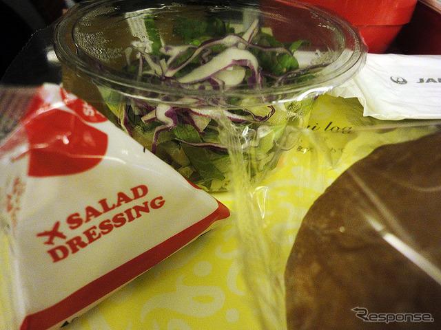 JALホノルル線プレミアムエコノミークラス・エコノミークラス機内食『資生堂パーラー For Resort』