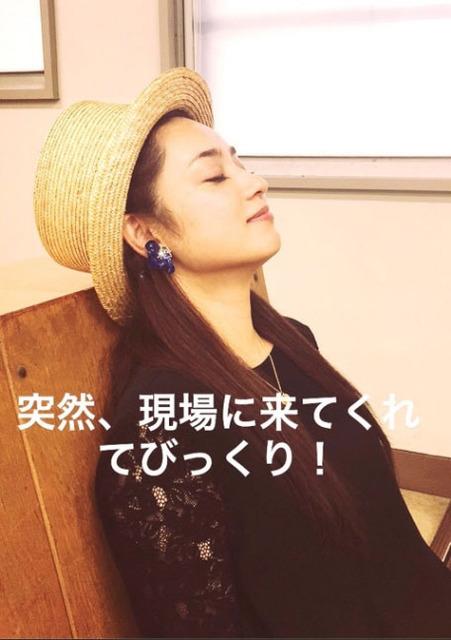 平祐奈のブログより、姉・愛梨が仕事現場にサプライズ訪問