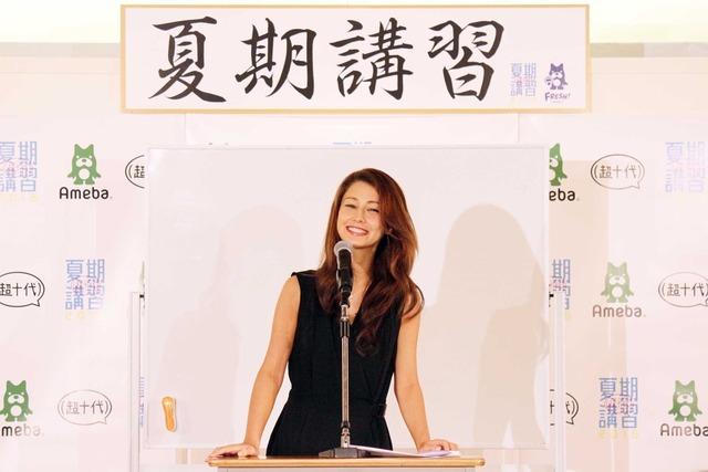 ダレノガレ明美/「超十代夏期講習 2016」