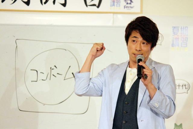 田村淳/「超十代夏期講習 2016」