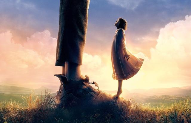 『BFG:ビッグ・フレンドリー・ジャイアント』 (C)2016 Storyteller Distribution Co., LLC. All Rights Reserved.