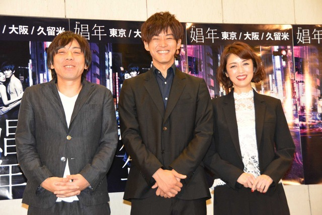三浦大輔&松坂桃李&高岡早紀/舞台「娼年」会見