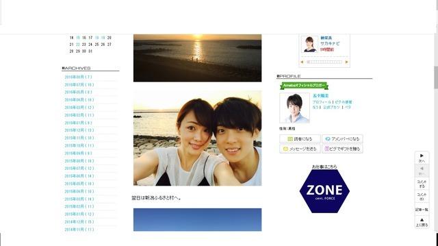五十嵐圭&本田朋子、海に浮かぶ夕日を背景にツーショット「とても綺麗でした」