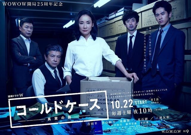 「コールドケース ~真実の扉~」(c) WOWOW/Warner Bros. Intl TV Production