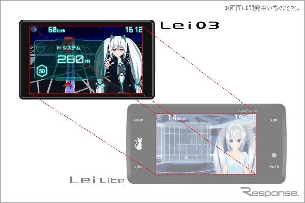 ユピテル GPS&レーダー探知機 Lei03
