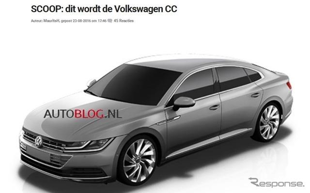 フォルクスワーゲン CC 後継車の画像をリークしたオランダ『AUTO BLOG.NL』