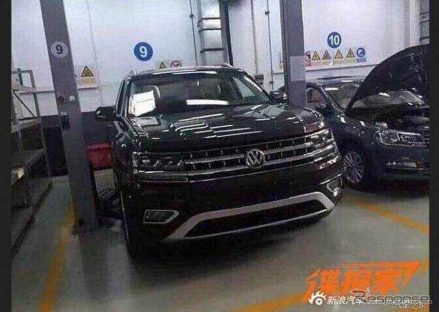 VWの新型SUVをスクープした中国『新浪汽車』
