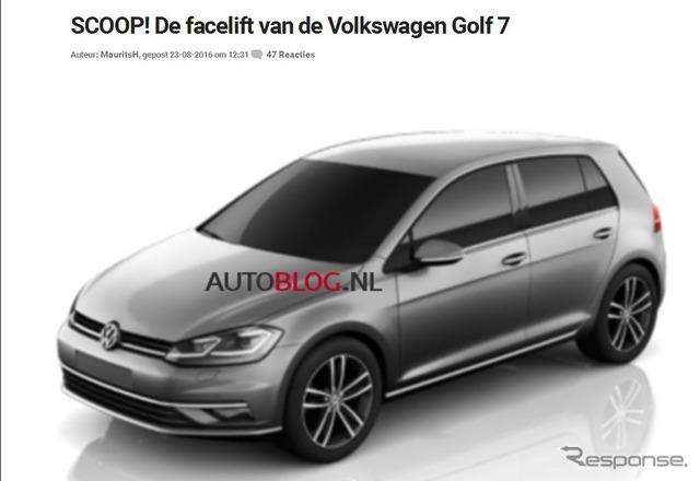 改良新型VWゴルフの画像をリークしたオランダ『AUTO BLOG.NL』