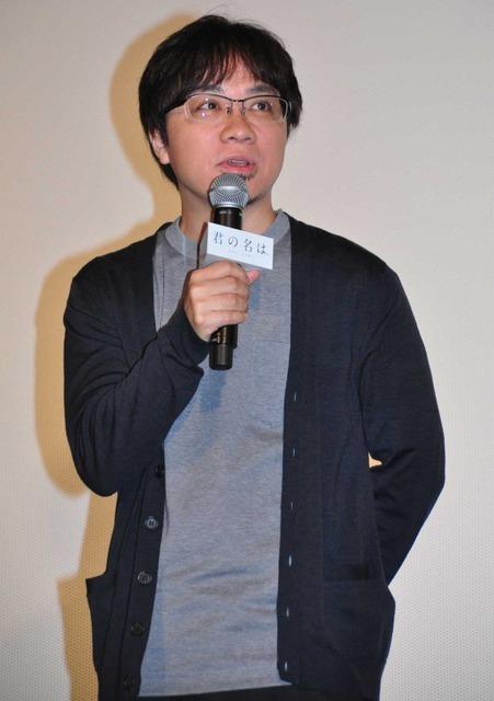 新海誠監督/『君の名は。』公開記念イベント