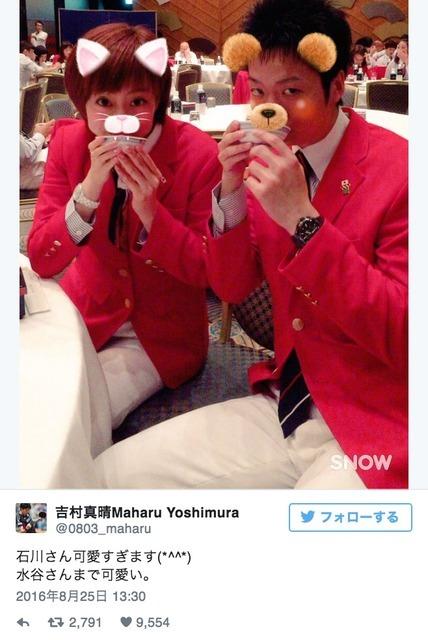 卓球・石川佳純&水谷隼、かわいい姿にファン絶賛「こんなふたりなかなか見ない」