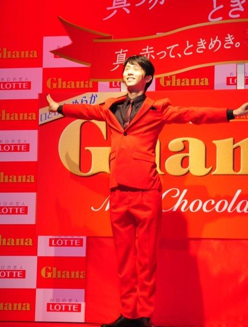 羽生結弦/「ガーナ」チョコレートシーズンオープンセレモニー