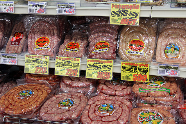 群馬県邑楽郡大泉町のスーパーマーケット。リングィーサ(Linguica)