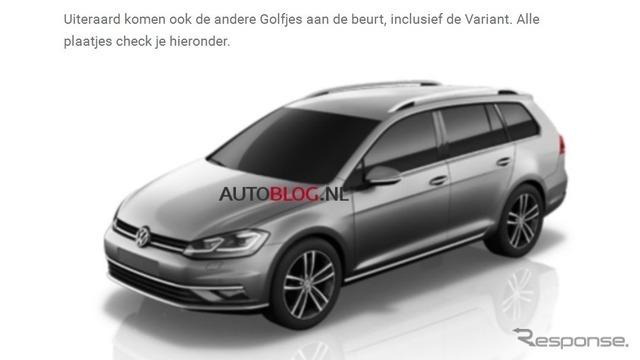 改良新型フォルクスワーゲン ゴルフ ヴァリアントの画像をリークしたオランダ『AUTO BLOG.NL』