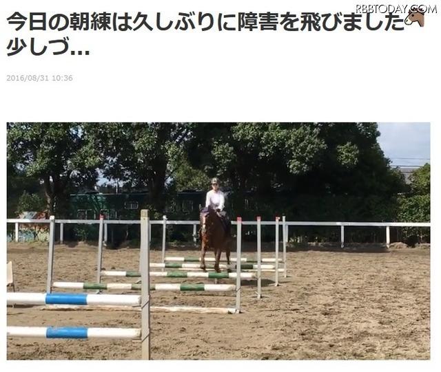 華原朋美、乗馬スキルをブログの動画で披露