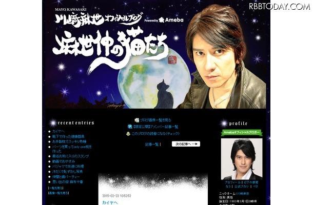 川崎のブログ