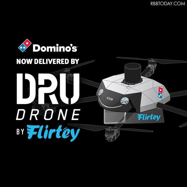 空からピザがやってくる!ドミノ・ピザがドローン宅配の成功を報告