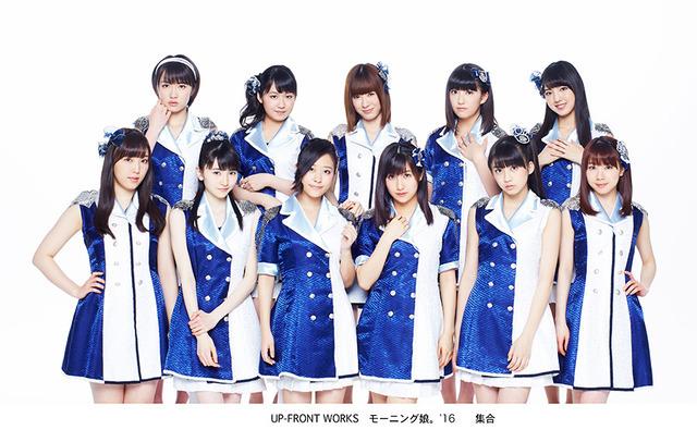 モーニング娘。'16 写真提供:テレビ朝日