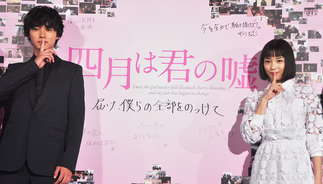 山崎賢人&広瀬すず/『四月は君の嘘』初日舞台挨拶