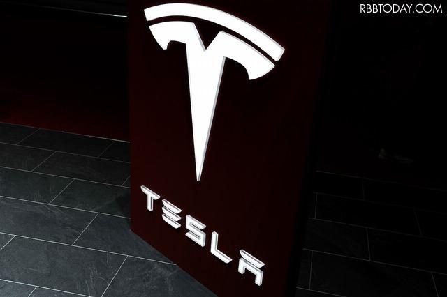 Tesla(C)Getty Images