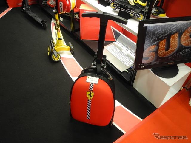 エリート貿易が販売予定のフェラーリのキャスターバッグ