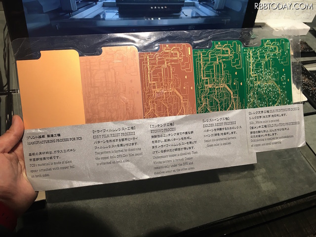 【男のモテケース Vol.11】男ゴコロくすぐる!豪快に電子基盤をiPhoneケースにしちゃった!