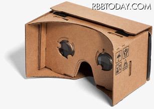 三次元映像や動画が楽しめるVRゴーグルキット「Google Cardboard」