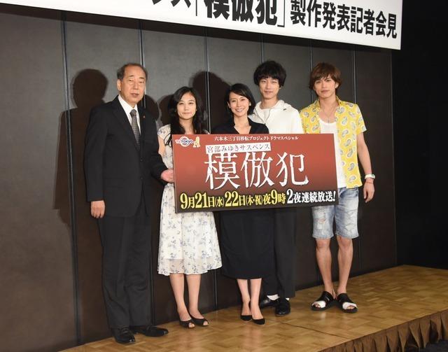 (左から)岸部一徳、清水富美加、中谷美紀、坂口健太郎、山本裕典/「模倣犯」製作発表記者会見