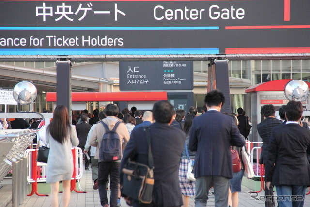 東京モーターショー2015 会場風景