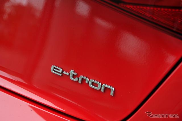 アウディ A3スポーツバック e-トロン