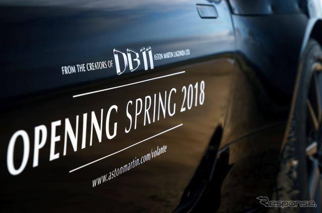 アストンマーティン DB11 にオープン版「ヴォランテ」…2018年春