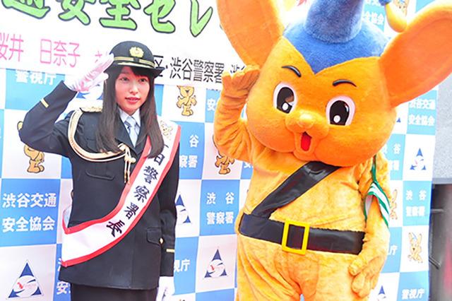 桜井日奈子/渋谷警察署の一日署長に就任