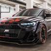 ABT アウディ A1 カスタムカー One of One