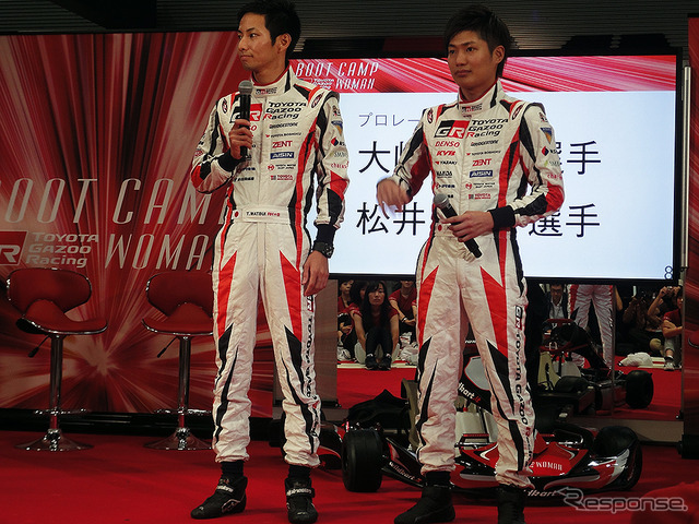 「TOYOTA GAZOO Racing WOMAN BOOTCAMP@MEGA WEB」(東京・台場 メガウェブ、9月24日)
