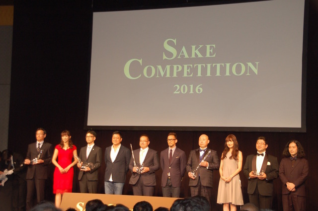 『SAKE COMPETITION 2016』表彰式(2016年7月29日)