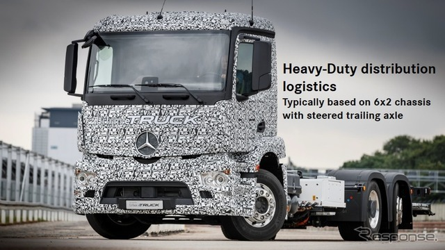 Daimler eTrucks Campus
